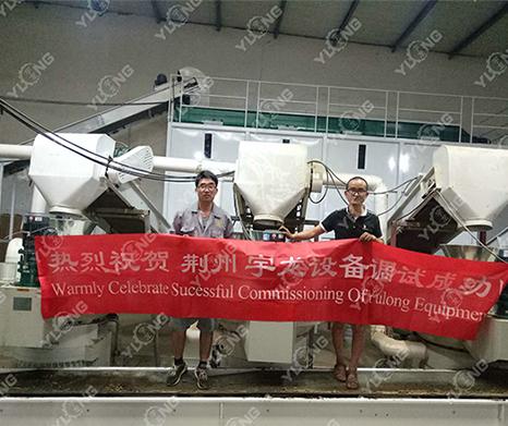 湖北荆州3台新式稻壳生物质颗粒机调试成功
